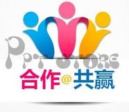 芜湖好运大型搬家公司,单位搬迁,公司搬家